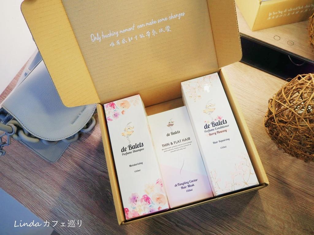 小巴黎 SPA級香水洗護三部曲禮盒016.jpg