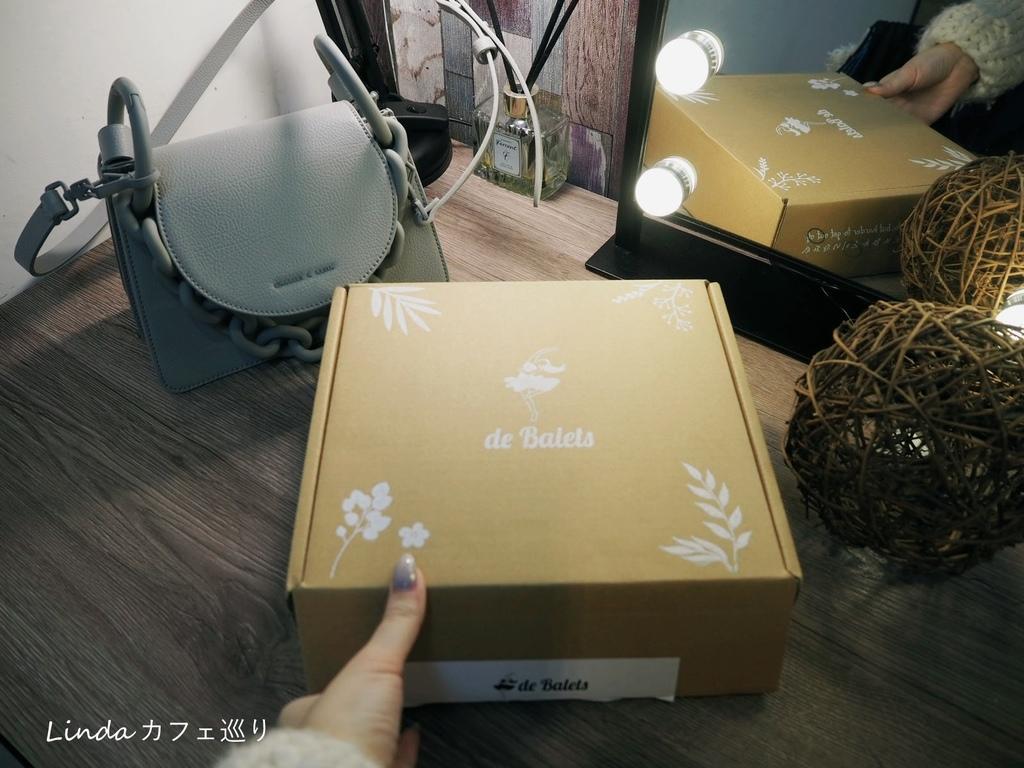小巴黎 SPA級香水洗護三部曲禮盒017.jpg