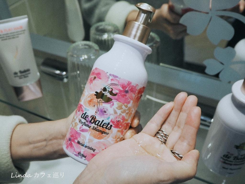 小巴黎 SPA級香水洗護三部曲禮盒021.jpg