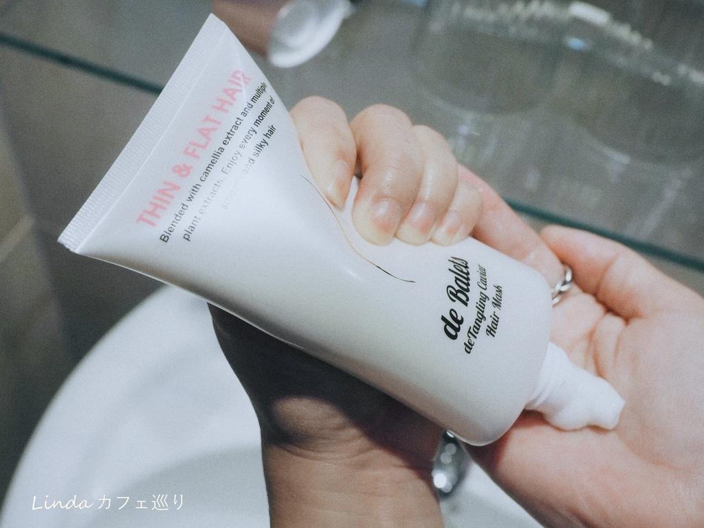 小巴黎 SPA級香水洗護三部曲禮盒020.jpg