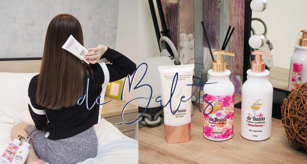 小巴黎 SPA級香水洗護三部曲禮盒1.jpg