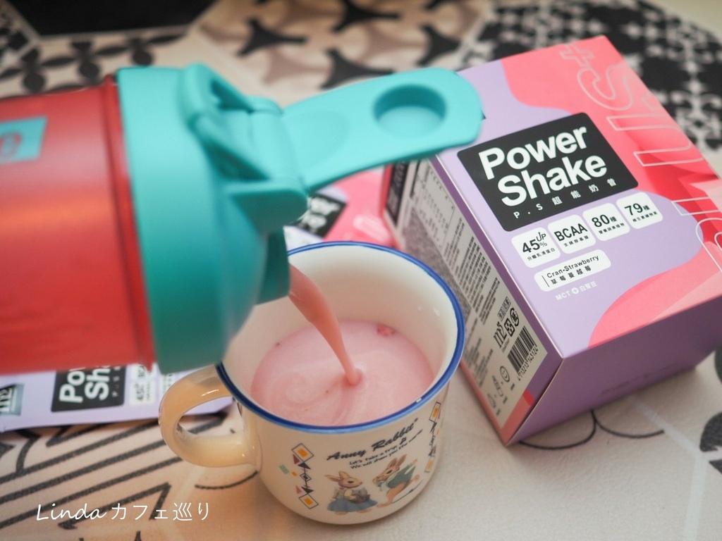 謝金燕姊姊代言 M2 輕次方超能奶昔PLUS+ 好喝嗎 有效嗎052.jpg