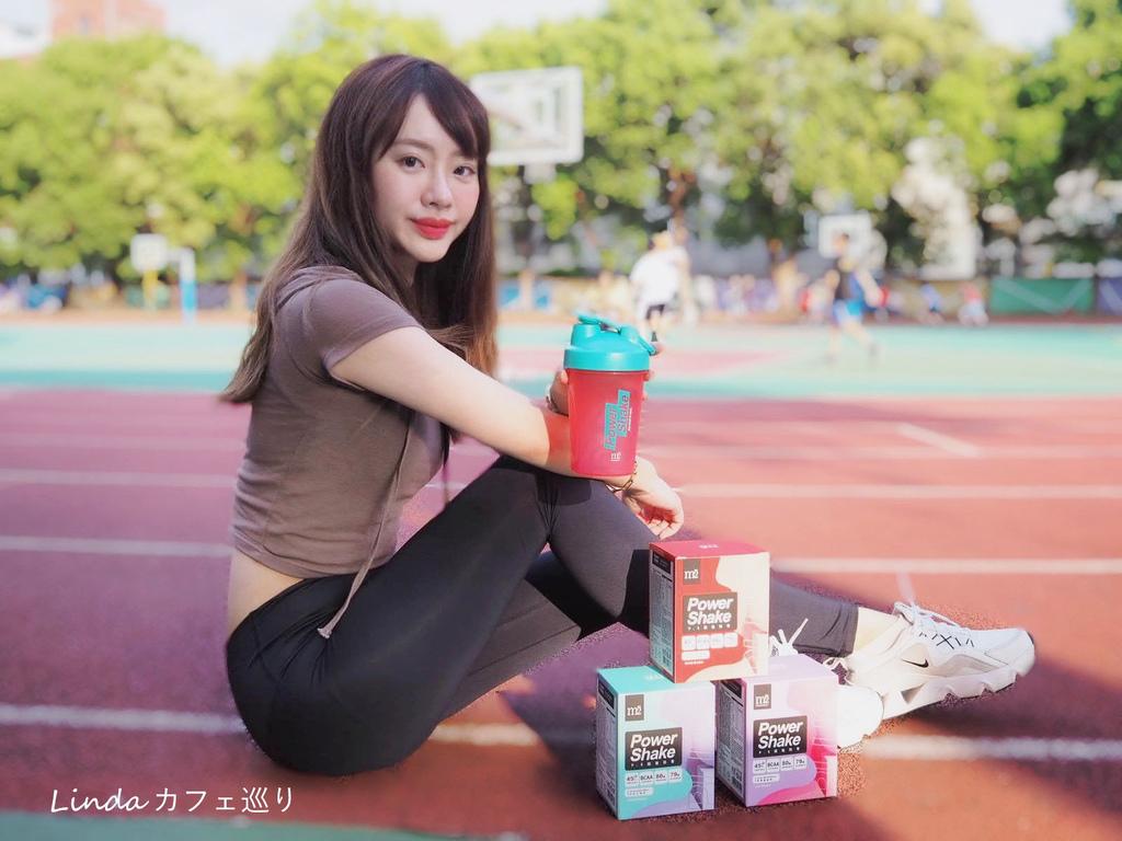 謝金燕姊姊代言 M2 輕次方超能奶昔PLUS+ 好喝嗎 有效嗎001.jpg
