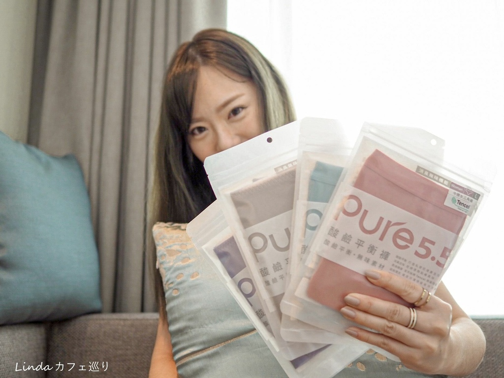 【aPure】Pure5.5 莫蘭迪|酸鹼平衡褲 06.jpg