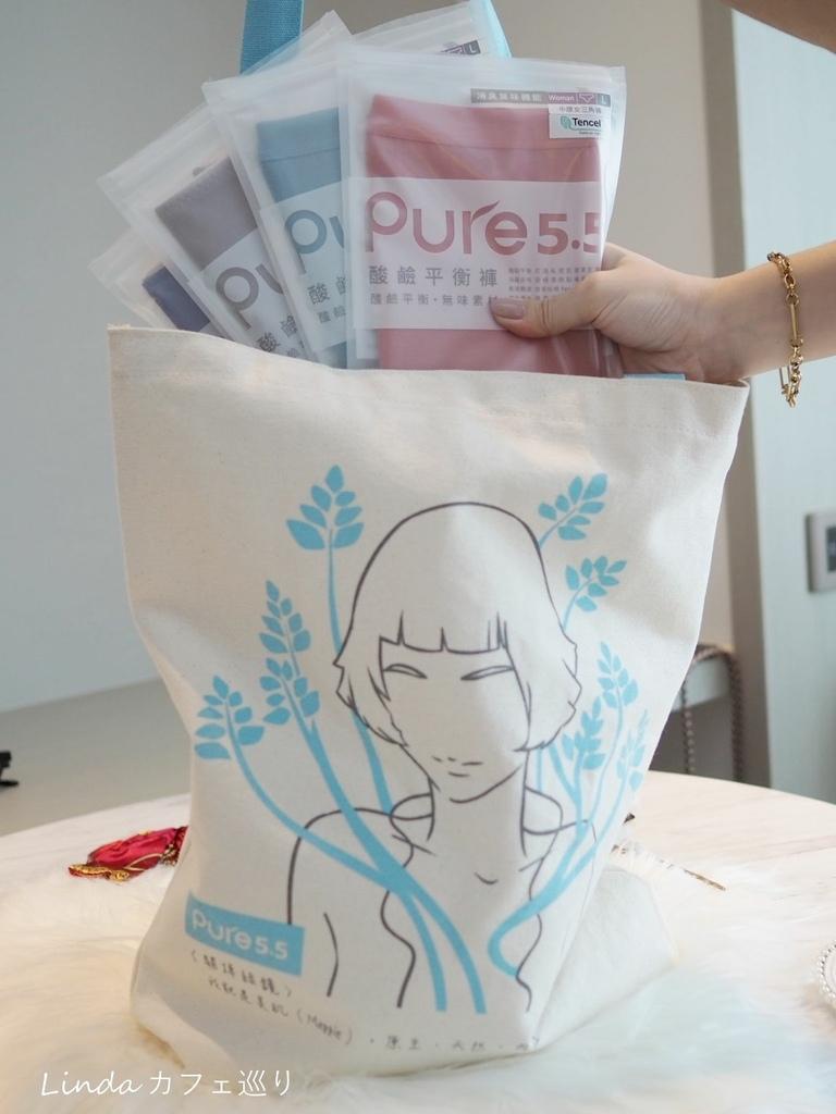 【aPure】Pure5.5 莫蘭迪|酸鹼平衡褲 10.jpg
