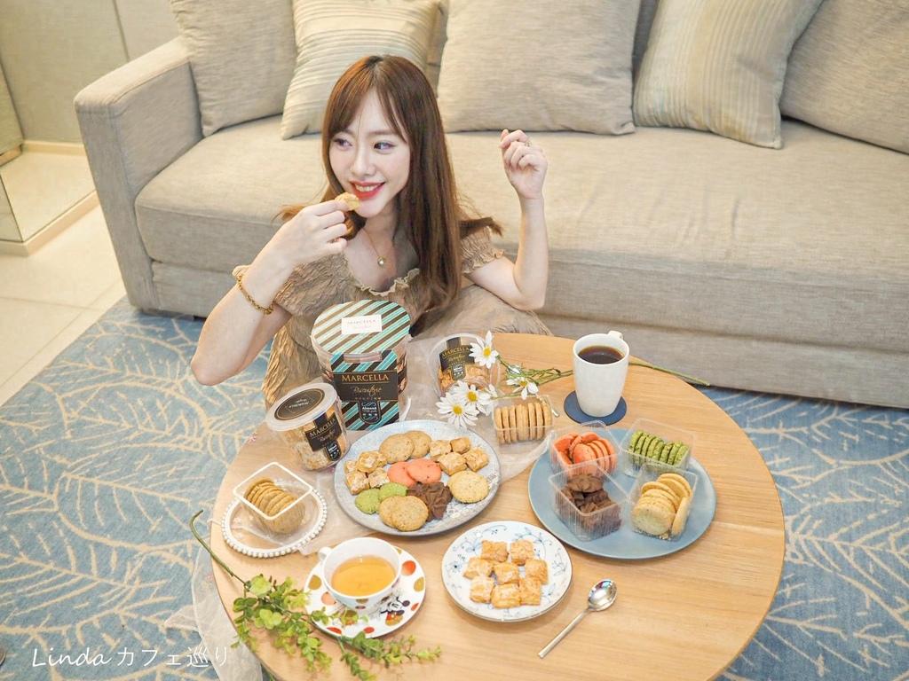瑪莎拉手工餅舖 秒殺酥 杏仁酥 宅配團購美食 42.jpg