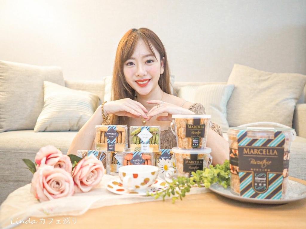 瑪莎拉手工餅舖 秒殺酥 杏仁酥 宅配團購美食 46.jpg