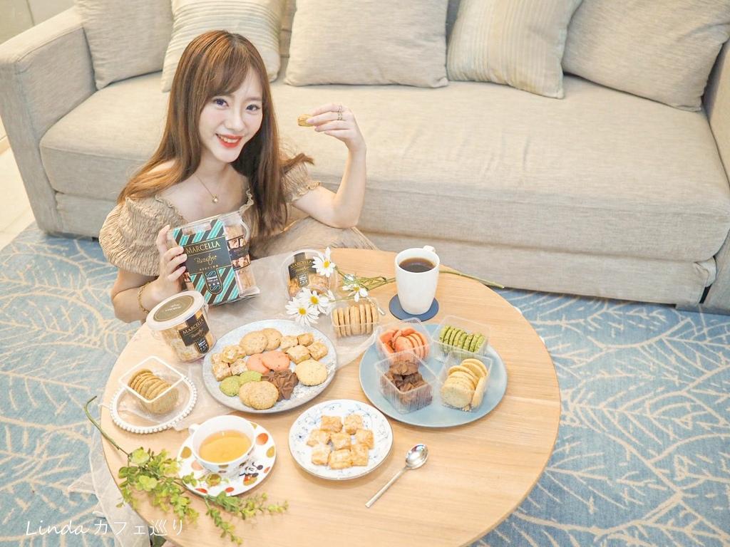 瑪莎拉手工餅舖 秒殺酥 杏仁酥 宅配團購美食 43.jpg