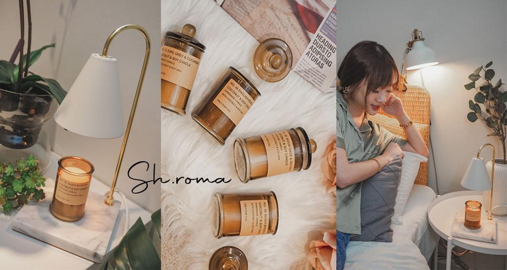 Sh.roma大理石融燭燈+香氛蠟燭.jpg