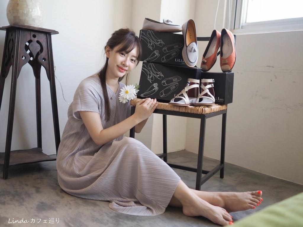 台灣手工真皮女鞋 Lili Jan 鞋子穿搭文010.jpg