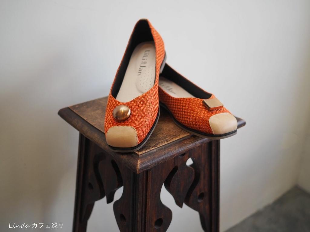 台灣手工真皮女鞋 Lili Jan 鞋子穿搭文049.jpg
