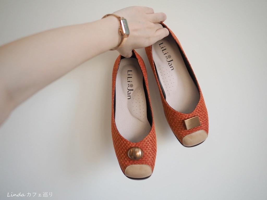 台灣手工真皮女鞋 Lili Jan 鞋子穿搭文051.jpg