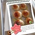 鮪魚乳酪麵包 10/15/2013