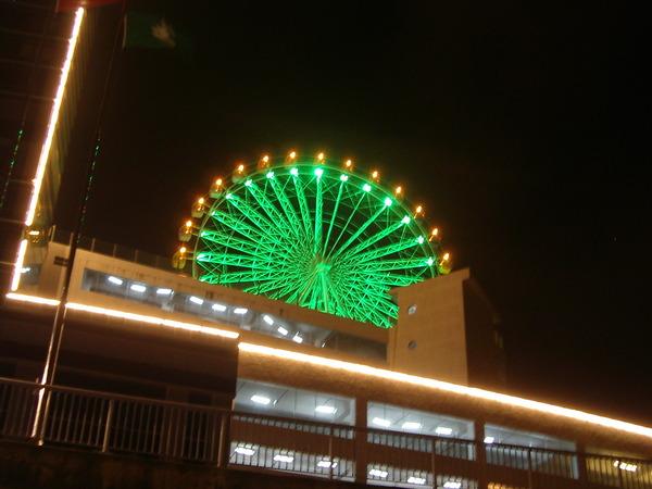綠色的摩天輪