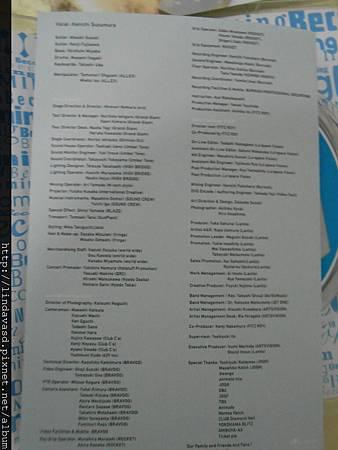 DSCN0804