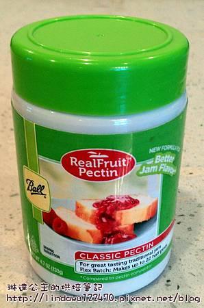 pectin果醬粉