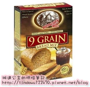hodgson 9 grain brea mix