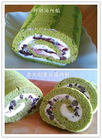 抹茶紅豆蛋糕卷-成品比較3