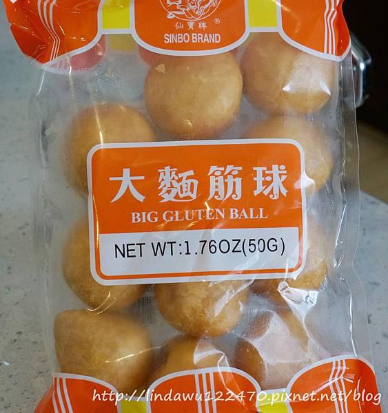 紅燒麵筋塞肉--大麵筋球