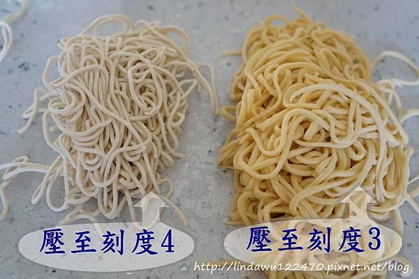 麵條--寬度比較