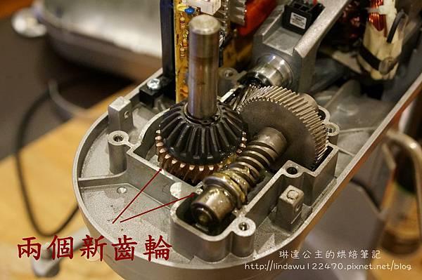 修理KA攪拌機-6