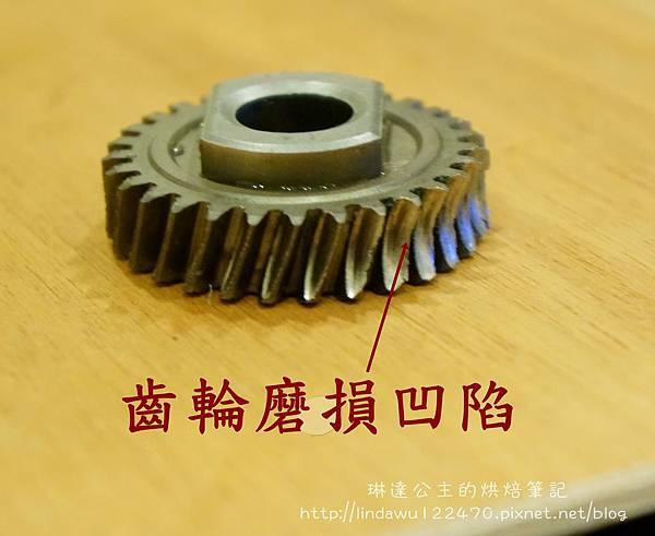 修理KA攪拌機-5
