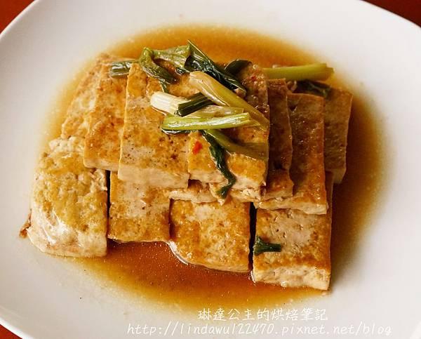 蔥燒豆腐-成品圖2
