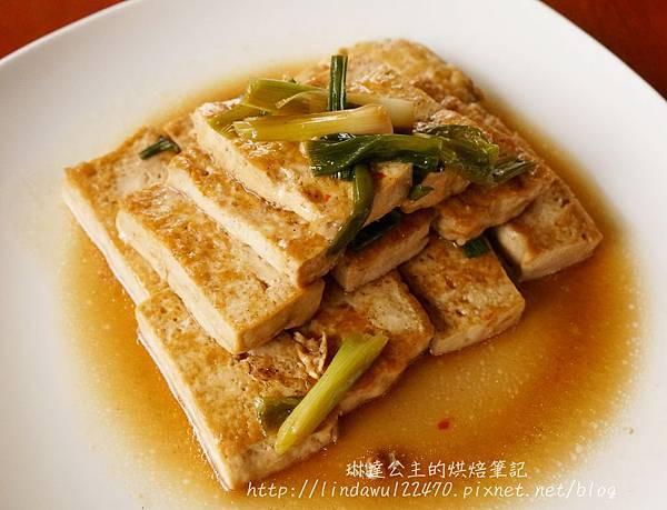 蔥燒豆腐-成品圖1