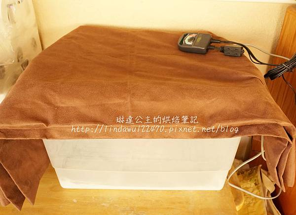 自製發酵箱-窗簾布