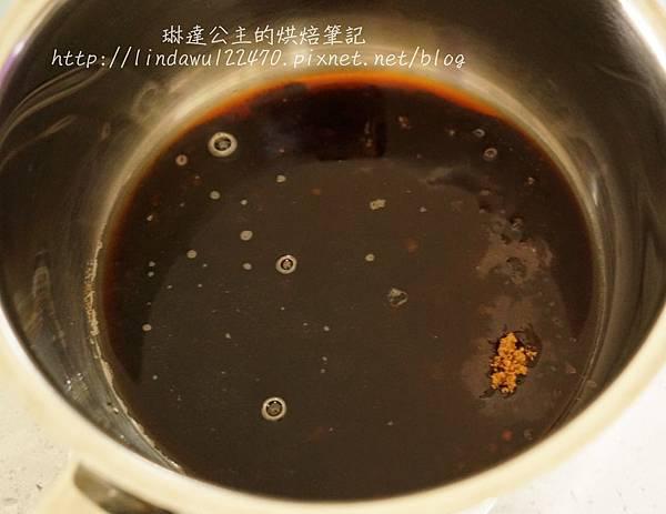 黑糖桂圓饅頭--煮黑糖漿