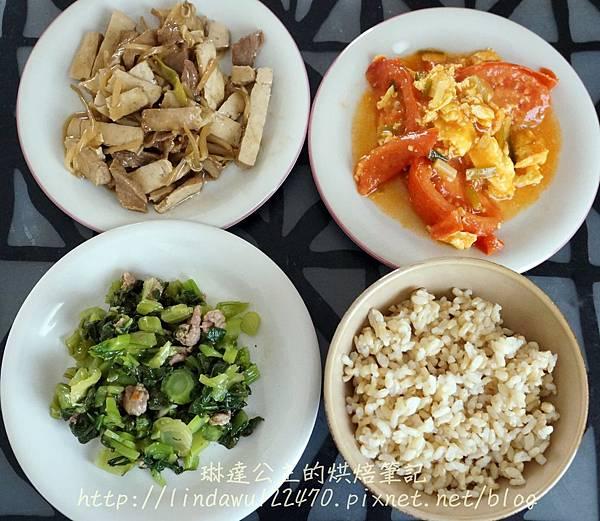 2014-12-11中餐