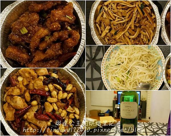 2014-12-24晚餐