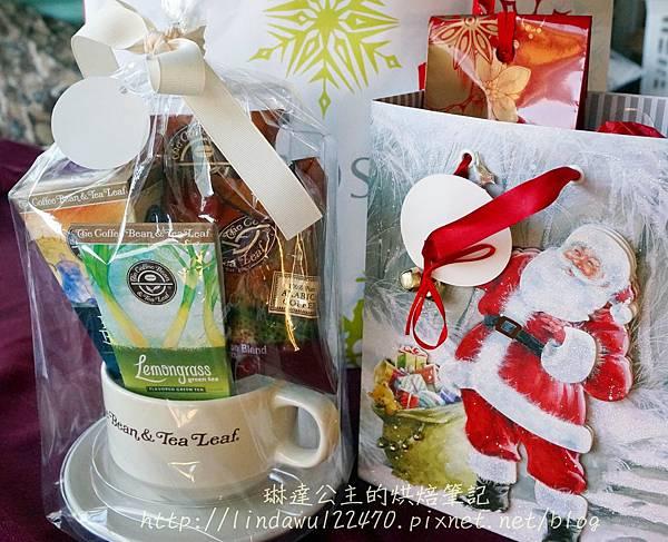 2014-12-25 xman gift