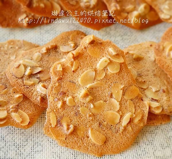 杏仁核桃薄片餅乾1