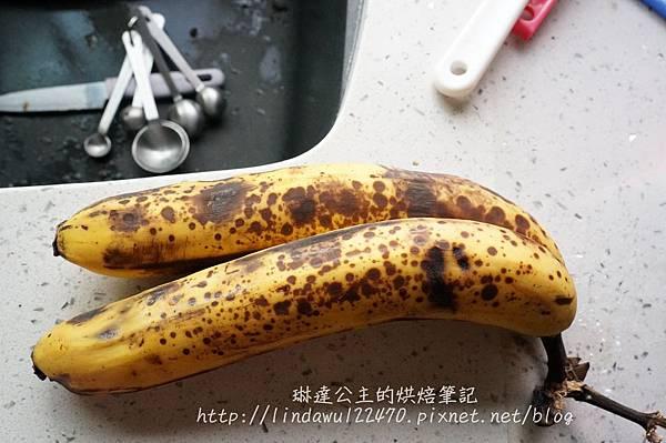 巧克力香蕉核桃蛋糕1
