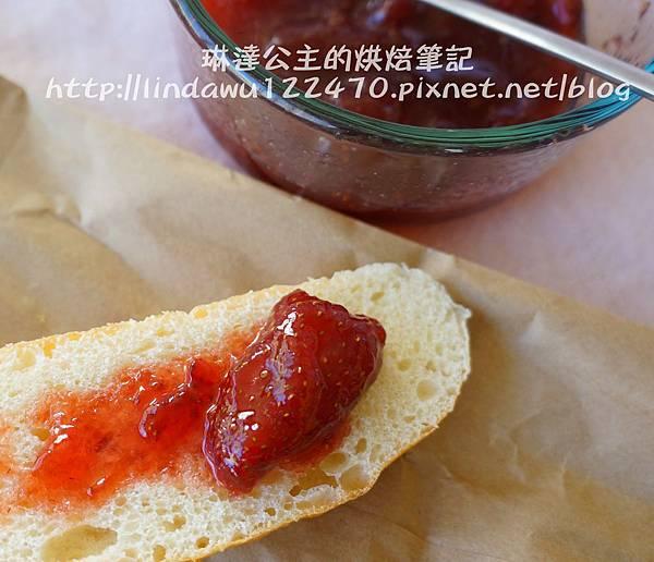 pierre草莓果醬16