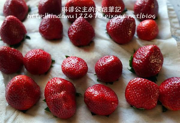 pierre草莓果醬2