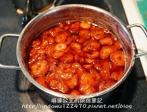 草莓果醬part ii 6