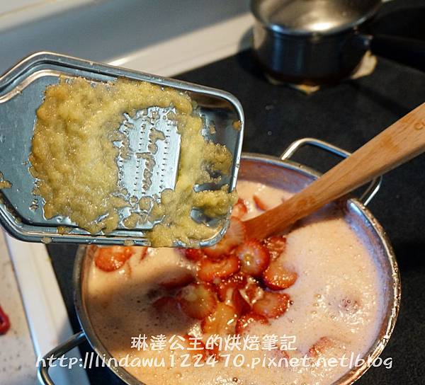 草莓果醬part ii 4