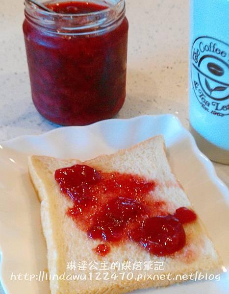 草莓果醬part ii 9