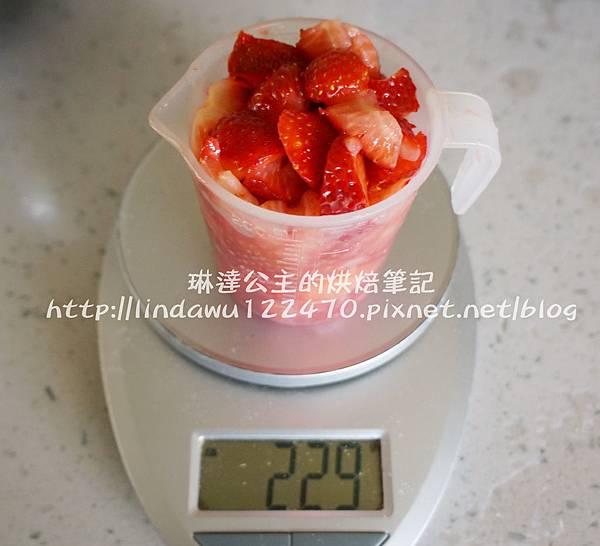 草莓果醬Part III 6