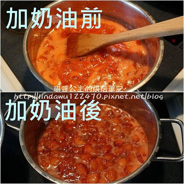 草莓果醬Part III 11