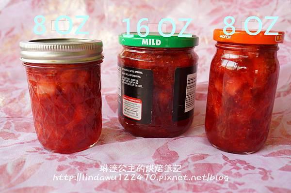 草莓果醬Part III 13
