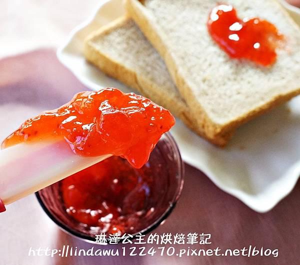 草莓果醬Part III 16