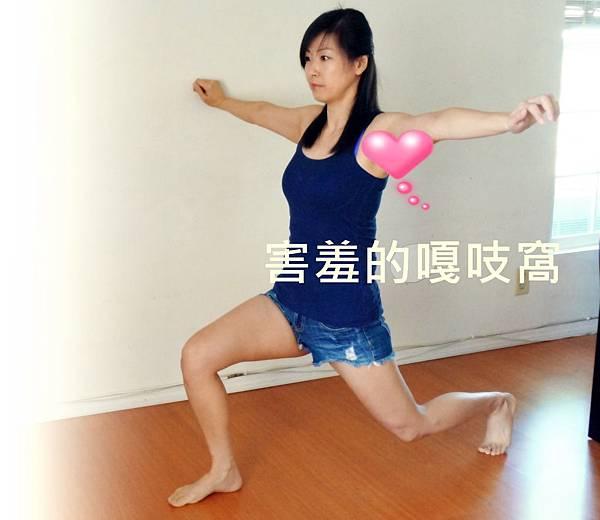 琳達跳雞舞2