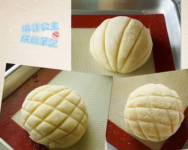 日式菠蘿麵包15