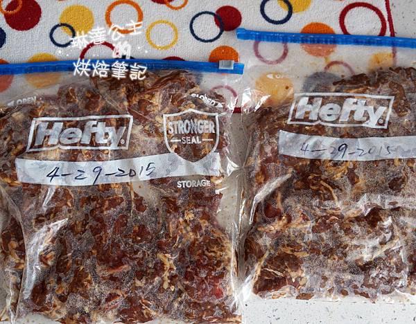 韓式燒肉飯 7