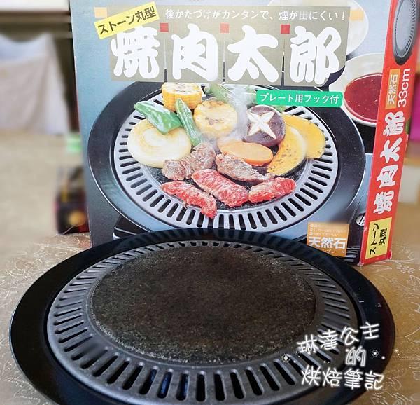 韓式燒肉飯 14