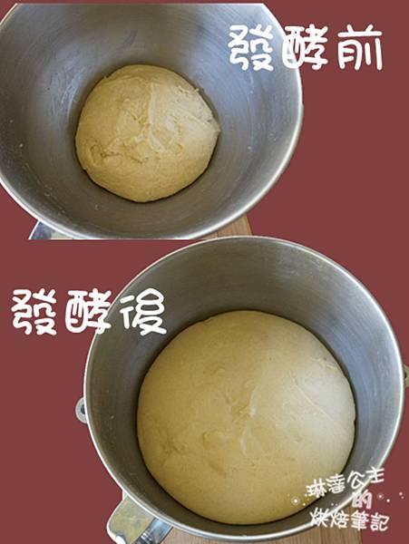 列日鬆餅 6