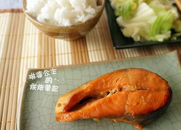 味噌烤魚 6